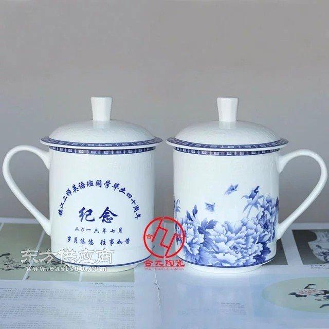 陶瓷杯子厂家 纪念品陶瓷杯子刻字图片