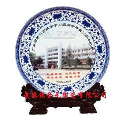 同学聚会陶瓷纪念盘定制图片