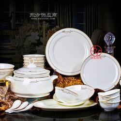 礼品陶瓷餐具 精品餐具套装图片