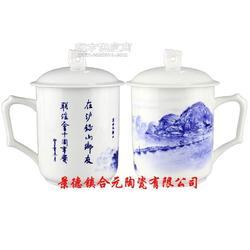 茶杯定制logo 骨瓷茶杯定制图片