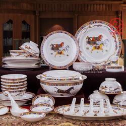 高档礼品骨瓷餐具定制 单位节庆赠送礼品餐具印logo图片