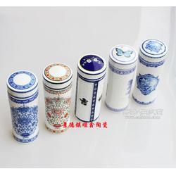陶瓷保温杯定制厂家 保温杯生产厂图片