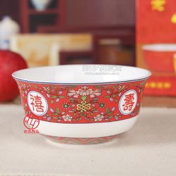 百岁寿碗定做加字 父母百岁寿辰礼品寿碗定做图片