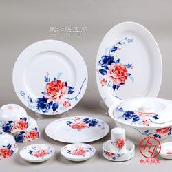 99元餐具礼品 陶瓷餐具礼品定制商标图片