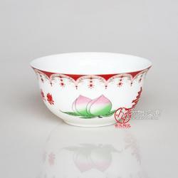 父母生日陶瓷寿碗定制 寿碗定制加字印照片图片