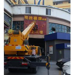 广州吊车出租-8吨10吨12吨25吨吊车-科学城大型吊车出租图片