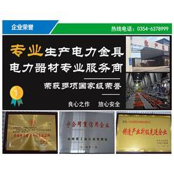 昌鸿电力金具厂家、预绞式电力金具、福建电力金具图片