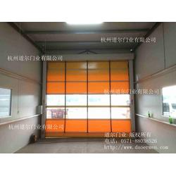 锦州快速堆积门,道尔门业,快速堆积门生产图片