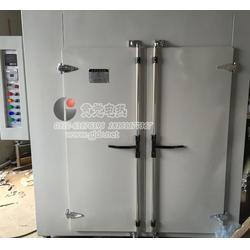 粉料烘箱-贯觉电热(在线咨询)-南京烘箱价格