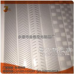 供應高亮亮銀斜紋反光膜 反光熱貼膜 5CM反光膜 冷撕 銀灰色 反光材料圖片