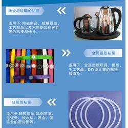 粘小家电食品级胶水-食品级认证胶水(在线咨询)聊城市胶水图片