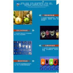 水钻无白化快干胶|金乐盾(在线咨询)|湛江市快干胶图片