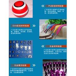 北宁市胶水-瞬间胶-硅胶粘PC胶水图片