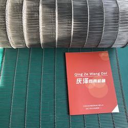 庆泽网带经久耐用、304不锈钢网带、304不锈钢网带型号图片