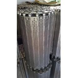 锦州不锈钢冲孔链板,庆泽网带,不锈钢冲孔链板商家图片