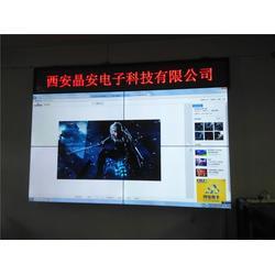 太原液晶拼接-晶安电子-46寸液晶拼接大屏幕图片