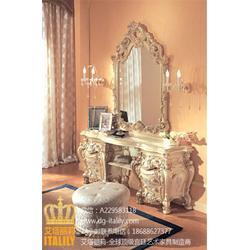 豪宅家具、艾塔丽莉、简约豪宅家具图片