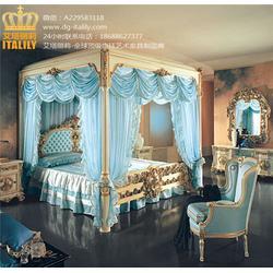 豪宅家具品牌 艾塔丽莉(在线咨询) 豪宅家具图片