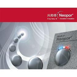 山西聚苯板、彩钢聚苯板、兴富利伟业公司(优质商家)图片