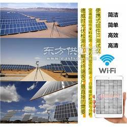 太阳能组件便携式检测仪 便携式el测试仪生产公司图片