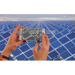 光伏电站便携式检测仪 太阳能电池缺陷检测仪厂家销售图片