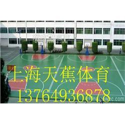 塑胶篮球场施工绿色环保图片
