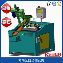 钻孔机生产厂家 博鸿自动化 奉化钻孔机图片