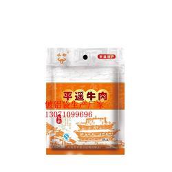 郑州市镀铝包装袋-顺和包装-镀铝包装袋厂家图片