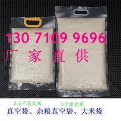 洛阳大米包装袋,生产,大米包装袋厂家生产图片