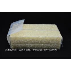 长春种子包装袋-生产-大米种子包装袋图片