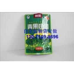 生产(图)|镀铝农药包装袋|焦作农药包装袋图片