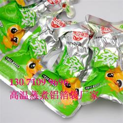 黄冈铝箔包装袋、防静电铝箔包装袋、定做(优质商家)图片