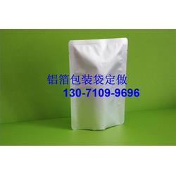 生产厂家 铝箔农药袋-济源农药袋图片