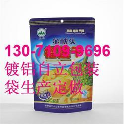 鹤壁农药包装袋_生产厂家_纯铝农药包装袋图片