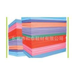 南昌EVA生产厂家_EVA_和泰鞋材图片