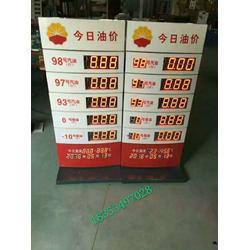 德州辉腾(图)_加油站产品_加油站图片