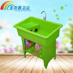 金友春塑业(多图) 洗衣池拖把池厂家 福建洗衣池图片
