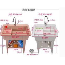 简易型塑料洗衣柜 金友春塑业 固原塑料洗衣柜