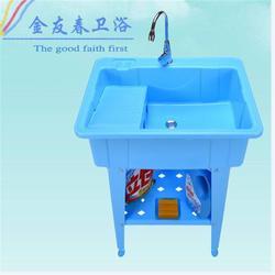 洗衣池-金友春塑业(在线咨询)漳州洗衣池图片