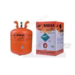 花都制冷剂厂家直销,R404A氟利昂多少钱图片
