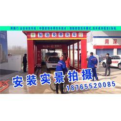 德州辉腾、加油站用品全自动洗车机报价、加油站用品图片