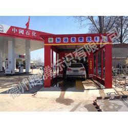 房形洗车机_德州辉腾(在线咨询)_房形洗车机供应商