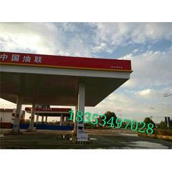 加油站|德州辉腾|加油站全自动洗车机图片