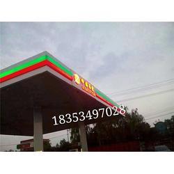 加油站|加油站澳门金沙娱乐平台|德州辉腾(多图)图片