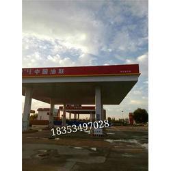 加油站、德州辉腾(在线咨询)、加油站装修效果图图片
