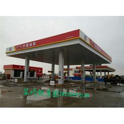 加油站装修_德州辉腾_专业装修加油站图片