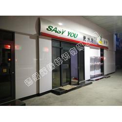 加油站产品灯箱_加油站产品_德州辉腾图片