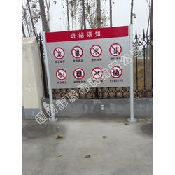 德州辉腾(图)_加油站用品厂家_加油站用品图片