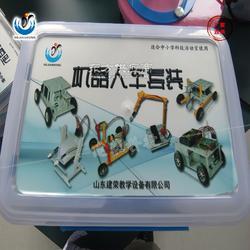 机器人实验室配置方案中小学机器人教室图片