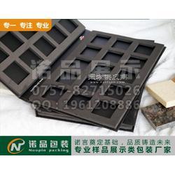 石材样品盒 石英石色板盒图片